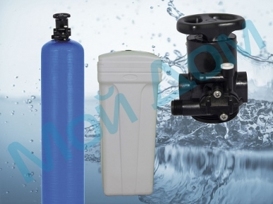 Умягчитель воды FS-1-RR (0844) с ручным управлением с загрузкой BetaSoft